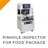 食品微孔检测机