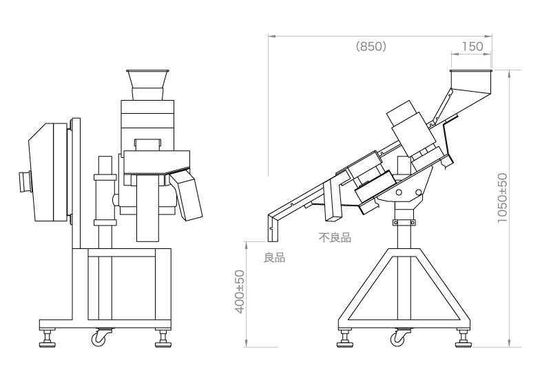 シュート式・パイプ式金属検出機 MVS-70T-TF