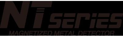 微小金属検出機 NTシリーズ