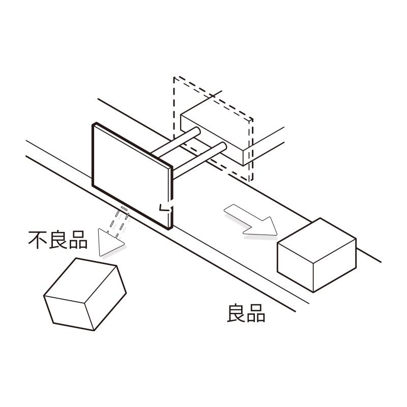 選別機 エアプッシャー方式(中・大型)